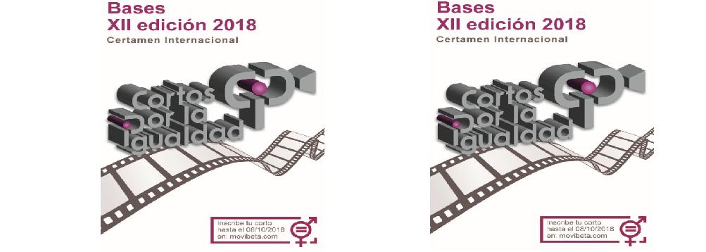 Presentación de la XII Edición del Certamen Internacional de Cortos por la Igualdad